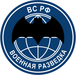 fe russian vids logo patch