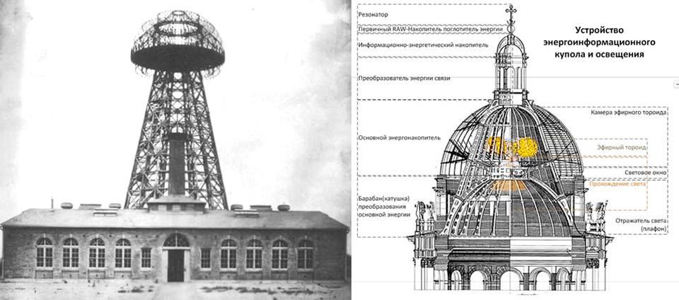 tartarian dome energy device explanation1